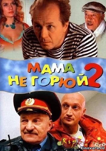 smotret-filmi-onlayn-s-elenoy-berkovoy-porno