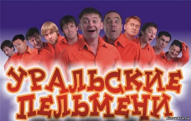 «Танцы На Тнт 3 Сезон Все Выпуски Смотреть Онлайн» — 2017